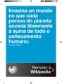 Welcome2WP Galician PROD revisado.pdf