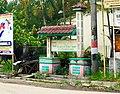 Welcome gate to Bunut Barat, Kisaran Barat, Asahan.jpg