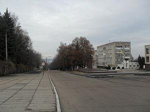Verkhnodniprovsk - Image: Werhniodniprowsk 1