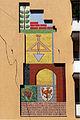 Wien-Penzing - Mosaik Wappen des Stiftes Formbach - 1961 von Georg Samwald.jpg