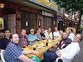 Wikimania 053.jpg