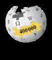 Wikipedia-logo-400000-hu-gold.png