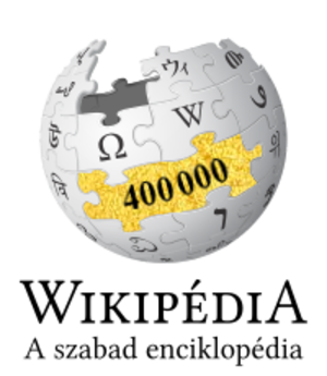 Hungarian Wikipedia - Hungarian Wikipedia 400,000 articles logo