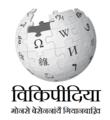 Wikipedia-logo-v2-brx.png