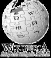Wikipedia-logo-v2-so.2008-04-23.png