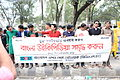 Wikipedia gathering at Ekushey Book Fair 2015 08.JPG