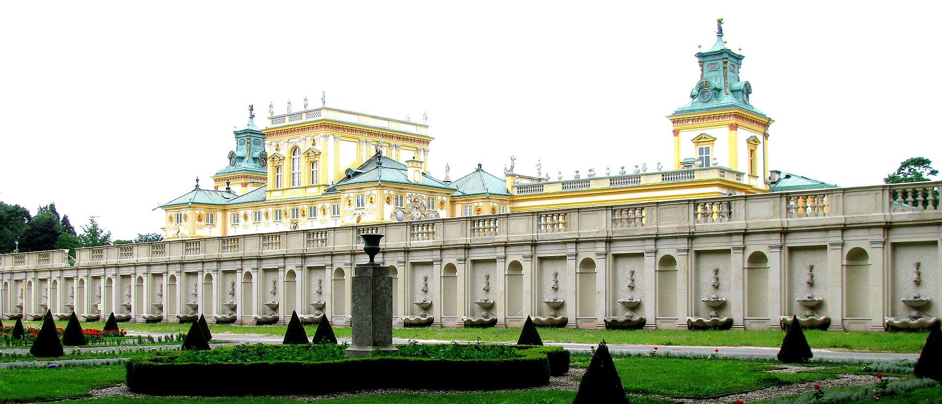 Вилановский дворец VIII.jpg