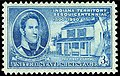 William Henry Harrison. Indiana statehood stamp, 1950 issue.jpg