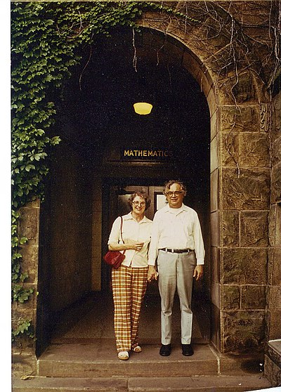 William W. Boone and Eileen Boone at Altgeld Hall University of Illinois 1979-photo William J. Boone.JPG