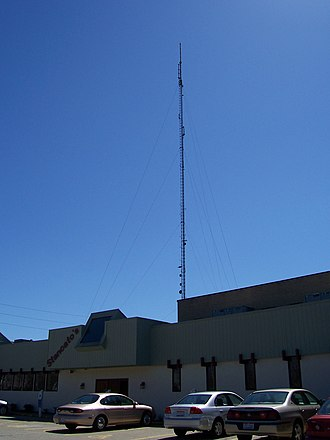 WJW (TV) - WJW transmission antenna in Parma, Ohio.