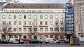 Wohn- und Geschäftshaus Friesenplatz 10-14, Köln-8907.jpg