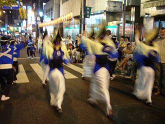 Kagurazaka - July 2007 Awa Odori in Kagurazaka.