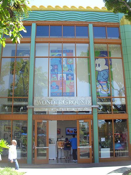 File:Wonderground gallery.jpg