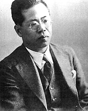Woo Jang-chun as an adult man in his 40s, taken when he was in Japan.jpg
