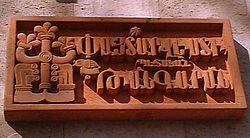 Wood Art Museum.jpg