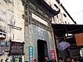 Wuyuan, Shangrao, Jiangxi, China - panoramio (17).jpg