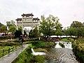 Wuyuan, Shangrao, Jiangxi, China - panoramio (49).jpg