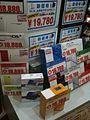 XBOX360の扱い (4469493756).jpg