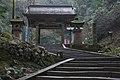 Yasugi Kiyomizu-dera daimon.jpg