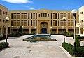 Yazd University.jpg