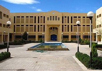 Yazd - University of Yazd