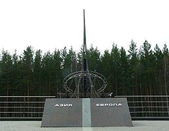 Sverdlovsk Oblast - Landmark indicating the border between Europe and Asia in Sverdlovsk Oblast.