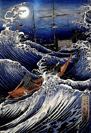 Yoshida Shōin - Yoshida Shoin headed for the Black Ships