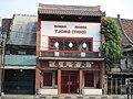 Zhang's Clan Ancestral Hall - Jakarta.jpg