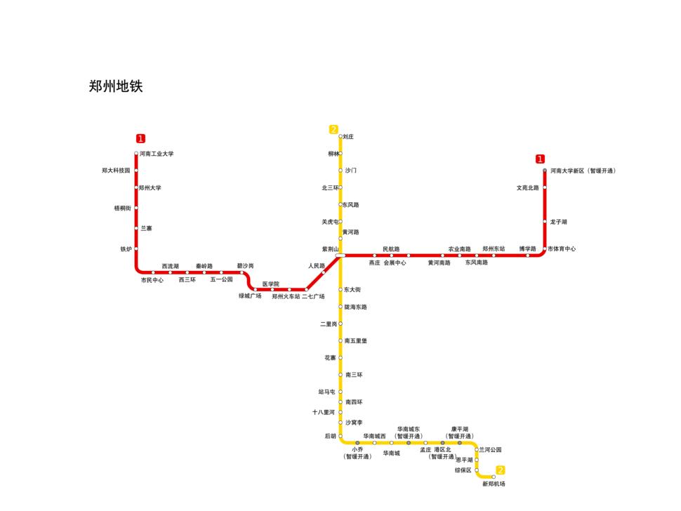 Zhengzhou-Metro zh-cn