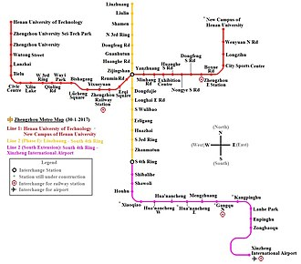 Urban rail transit in China - Image: Zhengzhou Metro