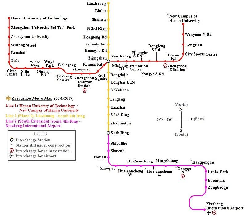 ZhengzhouMetro.jpg
