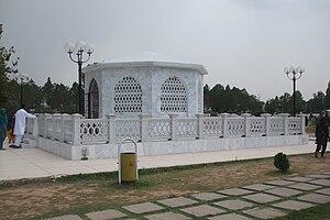 English: Tomb of Zia-ul-Haq