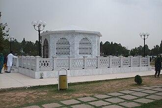 Muhammad Zia-ul-Haq - Zia's Tomb