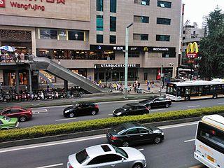 Zongfu Road Chengdu