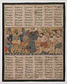 """Bahram Gur Exhibiting his Prowess in Wrestling at the Court of Shangul, King of India"", Folio from a Shahnama (Book of Kings) MET sf34-24-6a.jpg"
