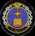 (U330) Мелітополь.png