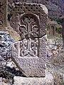 +Amaghu Noravank Monastery 39.jpg