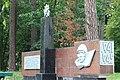 Ірпінь (20) Братська могила воїнів Радянської Армії.jpg