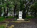 Братская могила борцов за советскую власть в Белой Холунице.jpg