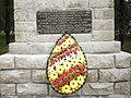 Братська могила радянських воїнів Південно-Західного фронту. 02.JPG