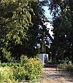 Братська могила села Сміле Роменського району 59-241-0086.jpg