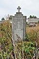 Братські могили жертв фашизму, с. Воскодави, кладовище 5.jpg