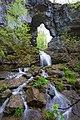 Водопад - карстовый мост Куперля.jpg