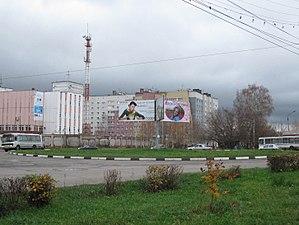 Где находится город кстово в россии