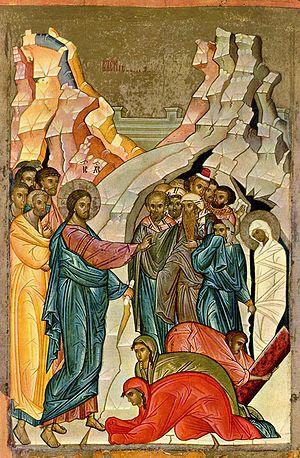 икона 15 века, новгородская школа, Новгород, М...