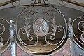 Вул. Маразліївська, 44 Будинок прибутковий Кефала P1250761.jpg