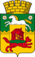 Coat of arms of Novokuznetsk