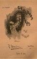Гоголь Н.В. Страшная месть. (1901).pdf