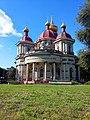 Дніпропетровський будинок органної та камерної музики, м. Дніпро.jpg