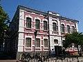 Дом, в котором в 1812 году родился и жил Гончаров Иван Александрович, улица Гончарова, 16, Ульяновск.jpg
